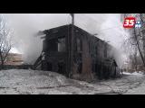 В Вологде сгорел дом, в котором жила «маленькая княгиня» из романа «Война и мир»