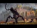 Horizon Zero Dawn 50 Встреча с АИДом