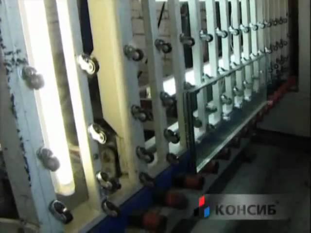 Завод Консиб в Ижевске