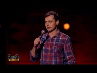 Stand Up: Виктор Комаров - О стереотипах отцовства, курсах для грудничков и безалког ...