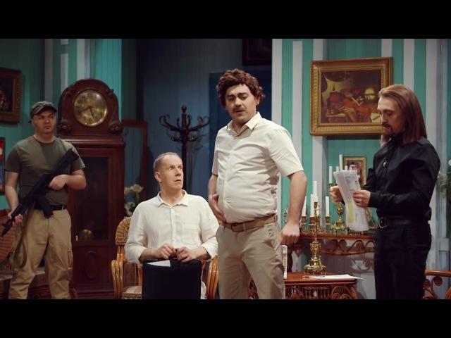 Однажды в России: Дом семьи мафии из сериала Однажды в России смотреть бесплатно...