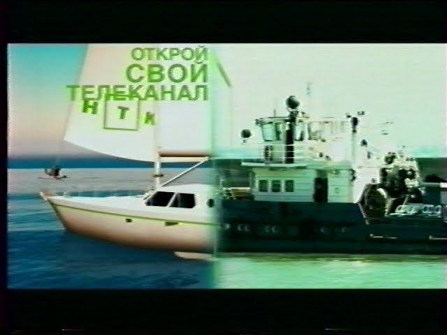 Открой свой телеканал (СТС-Кубань, май 2007) Анонс