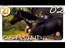 Ostwind: Erstmal ausgiebig knuddeln 😍💕 2 | Let's Play [DEUTSCH]