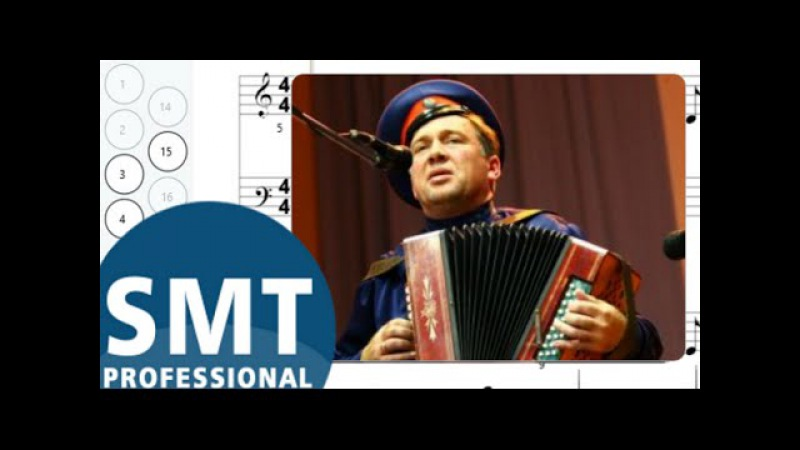 Как играть на гармони За лесом (Юрий Щербаков) | How to play on accordion | SMT Pro