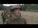 Рота К (2004). Немецкий авианалет на колонну американцев на марше. Весна 1918 года.