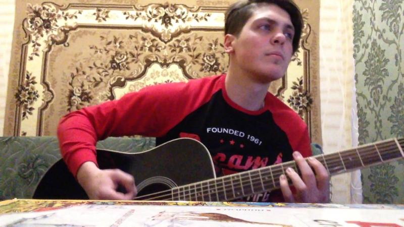 Arlet - Бий гітари, бий серця (cover)
