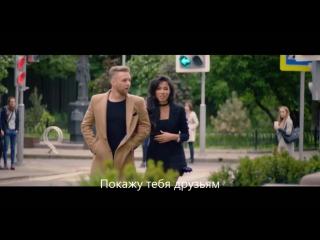 Тимати и Егор Крид - Где ты,где я ( Если бы песня была о том, что происходит в клипе )