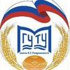 Мой  МГУТУ Пенза
