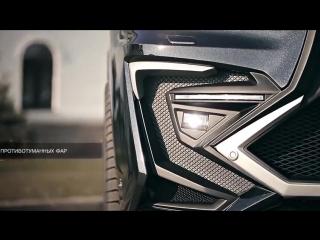 Тюнинг Lexus LX комплект Alligator от Larte Design