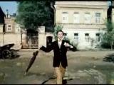 Олег Даль - Песня о Купидоне (Не может быть!)