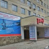 Rzdhospital Nvrsk