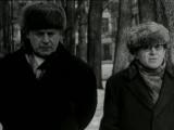Про сны, ложь и счастье (к/ф «СТЕПЕНЬ РИСКА», 1968 г.)