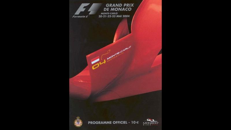 F1 2004. 06. Гран-При Монако, гонка