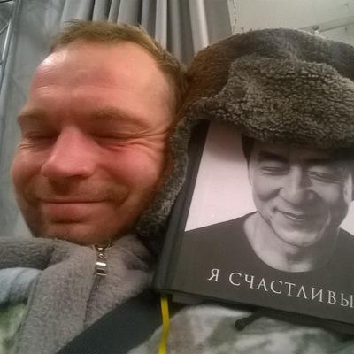 Михаило Алексашин