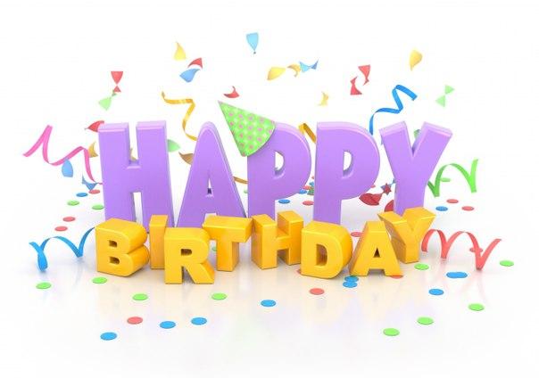 Поздравляем [id201108209|Виолетту Зотову] с днем рождения, желаем счас