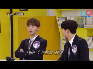 |fsg oblivion| happy together – wanna one (ep. 511 p.2) [рус.саб]