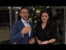 Сергей Губанов и Анна Бачалова поздравляют читателей MUSECUBE с Новым 2017 м годом