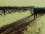 Рок 1987 Бонус - Похороны Башлачёва
