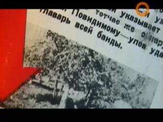 """Проект """"Отражение"""" - Русская дивизия СС"""