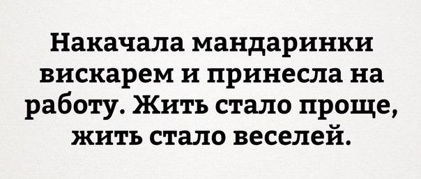 https://pp.vk.me/c638129/v638129344/1aa40/o8JFSFmhTBE.jpg