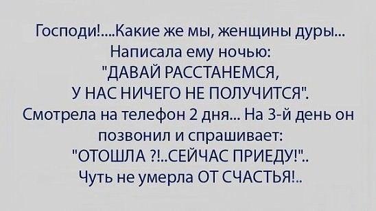 https://pp.vk.me/c638129/v638129344/1aa99/x0GfpNYP7Jo.jpg