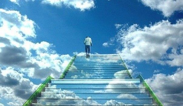 Единственный способ взобраться на вершину лестницы – преодолевать ступ