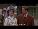 Человек в Синем | The Boy in Blue (1986) Eng + Rus Sub (1080p HD)