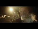 Ундервуд  Молчим и курим (премьера клипа)