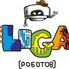 Лига Роботов - Калуга