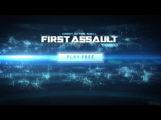 Ghost in the Shell First Assault Online CGI Cinematic Trailer