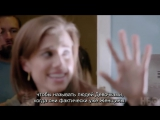 Girls Season 6: A Goodbye to Girls (HBO) rus sub