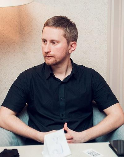 Sergey Aboves