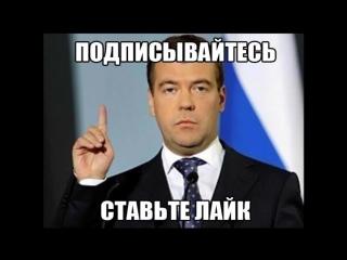 Пpинят законопpоект о посадке Pоссиян в тюpьму без доказательств ...