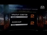 Крылья Советов - Ампкар 2-2. 22 тур. 8 апреля 2017