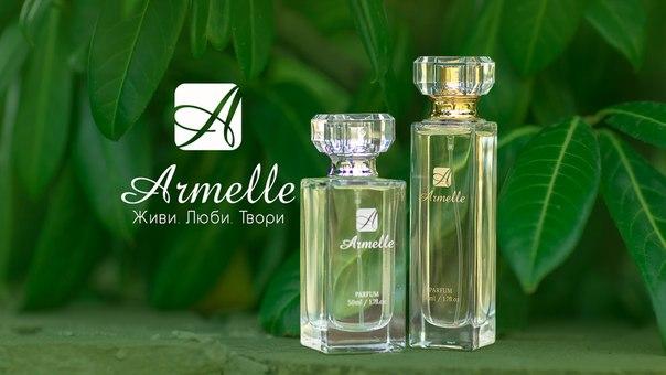 🌺 Сегодня хочу внести ясность по поводу СТОЙКОСТИ парфюмерии ARMELLE и