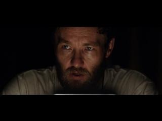 Оно приходит ночью / It Comes at Night.Трейлер #2 (2017) [1080p]