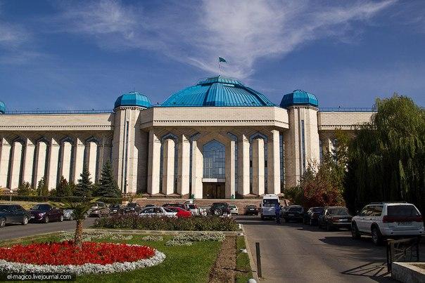 Центральный Государственный музей Казахстана в Алма-Ате