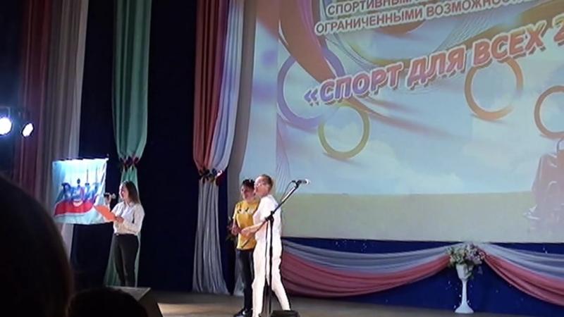 Открытие настольных игр Оленегорск 2017 г.