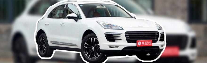 В Китае за $19 из дешёвого кроссовера готовы сделать Porsche