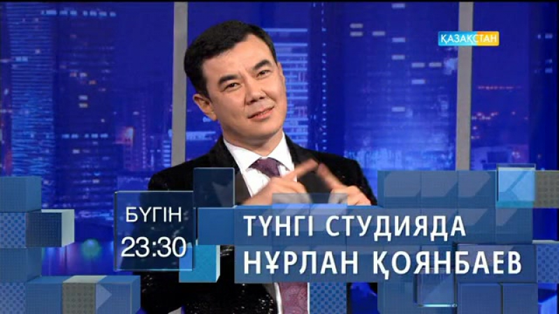 Композитор, продюсер Ринат Гайсин «Түнгі студияда» қонақта
