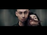 Dante - Не вздумай (Ser Twister Remix)