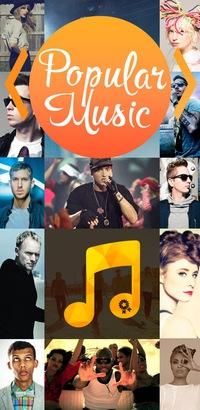 Новинки музыки 2016 года слушать онлайн бесплатно скачать.