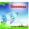Доставка воды Кнежица Архангельск, Северодвинск