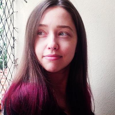 Алина Каледина