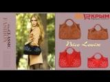 Вместительная женская сумочка из прессованной кожи замша Nico Louise US17. Купить на AliExpress. US $31.73 - 34.49 (~1 900 - 2 1