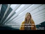 Юлия Паршута - Асталависта (с субтитрами)2016