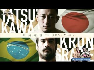 Rizin FF 2: Kron Gracie vs. Tatsuya Kawajiri