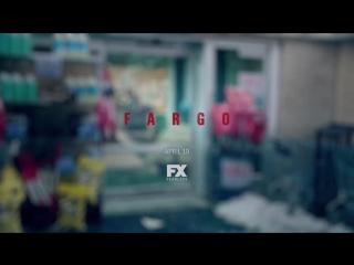 Новый тизер 3 сезона сериала Фарго