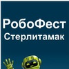 Робофест Башкортостан 2018