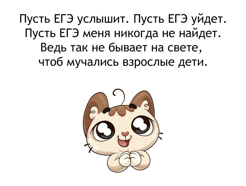 Макс Фролов |